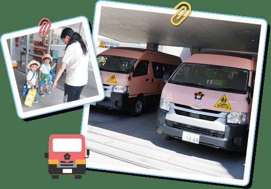 進徳幼稚園のバス