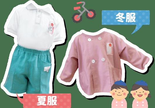 進徳幼稚園の制服