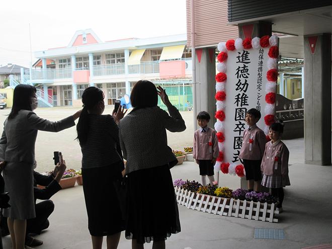 認定こども園進徳幼稚園令和2年度修了証書授与式が開催されました